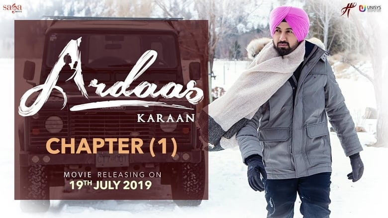 Watch Ardaas Karaan 2019  in English and Spanish