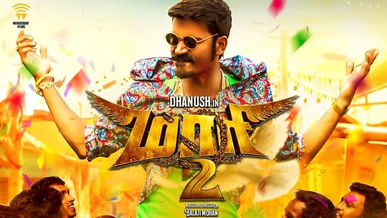 Maari 2 Hindi Dubbed Movie Watch Online