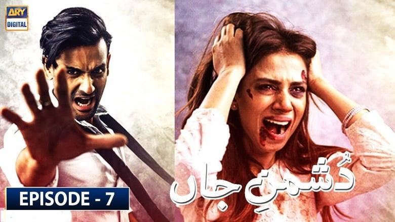 مشاهدة مسلسل Dushman-e-Jaan مترجم أون لاين بجودة عالية