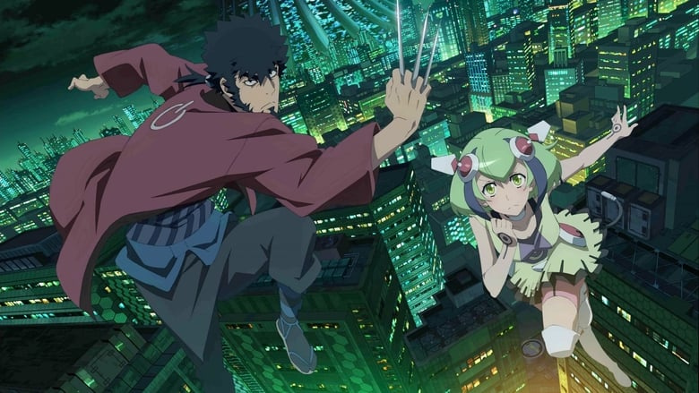 Dimension W Subbed