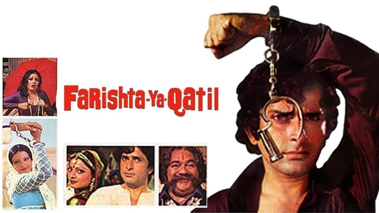 Watch Farishta Ya Qatil Openload Movies