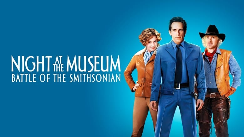 Night at the Museum: Battle of the Smithsonian banner backdrop