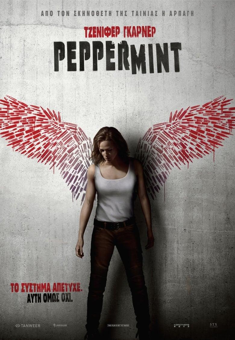 Εδώ θα δείτε το Peppermint: OnLine με Ελληνικούς Υπότιτλους | Tainies OnLine