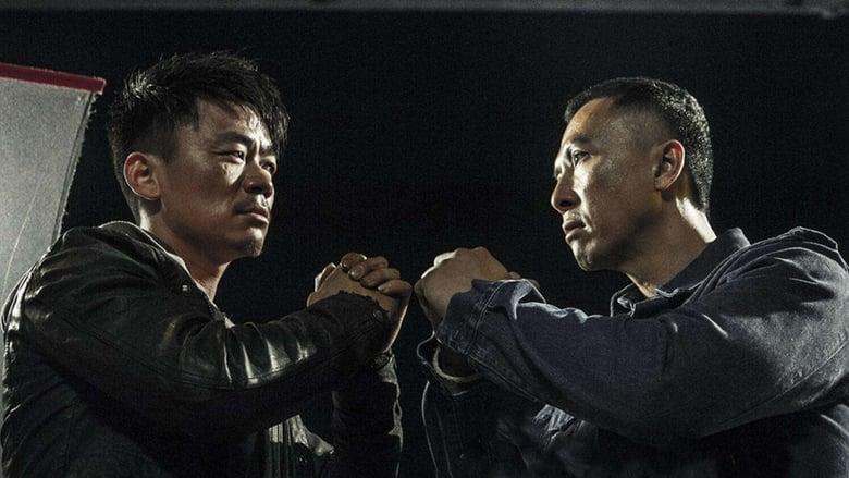 Kung Fu Jungle – Yi ge ren de wu lin