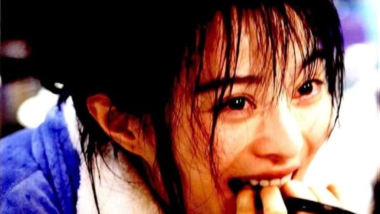 Lost in Beijing – Alles ist möglich (2007)