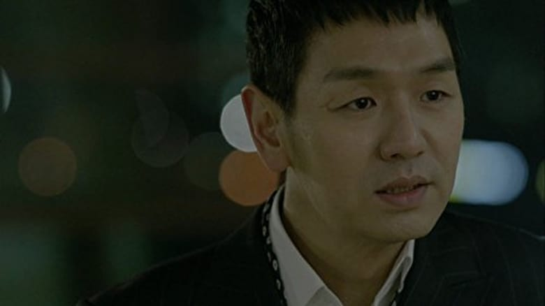 That Winter, the Wind Blows S01E01