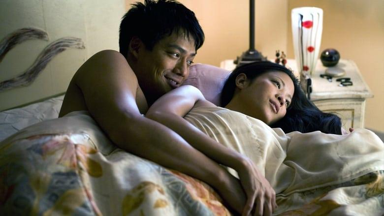 As Pessoas com quem eu Dormi (The People I've Slept With)