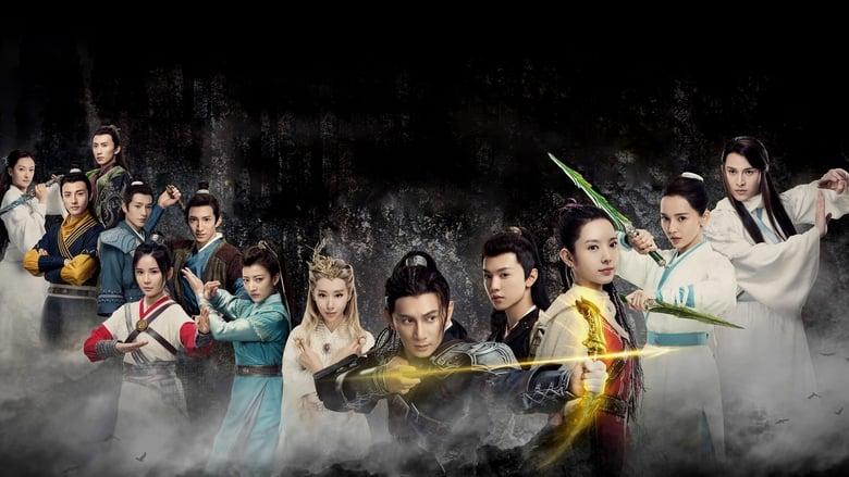 ตำนานสงครามล้างพิภพ The Legend of Zu 2018