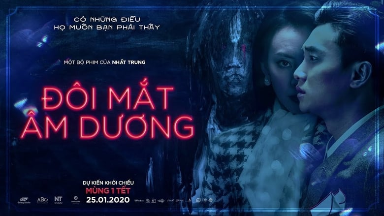 فيلم Đôi Mắt Âm Dương 2020 مترجم اونلاين