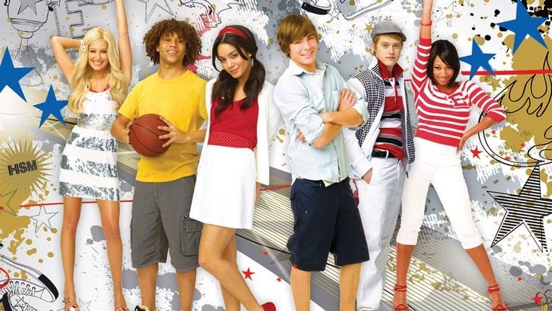 High School Musical : Premiers pas sur scène (2006)