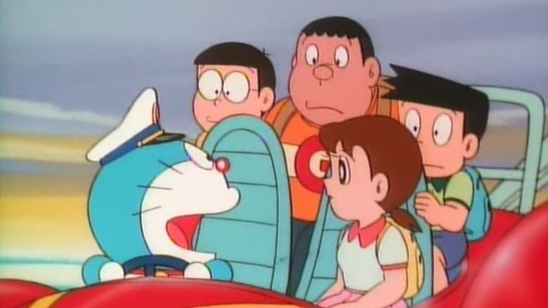 Doraemon%3A+Nobita+no+kaitei+kigan-j%C5%8D