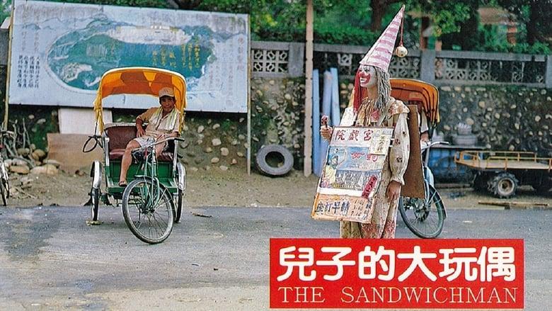 The+Sandwich+Man