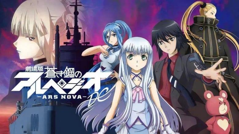 Arpeggio of Blue Steel -Ars Nova DC-