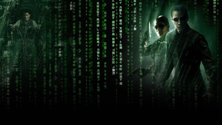 Matrix+Revolutions