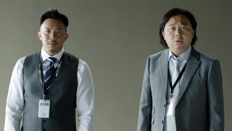 如珠如寶 Film Jó Minőségű