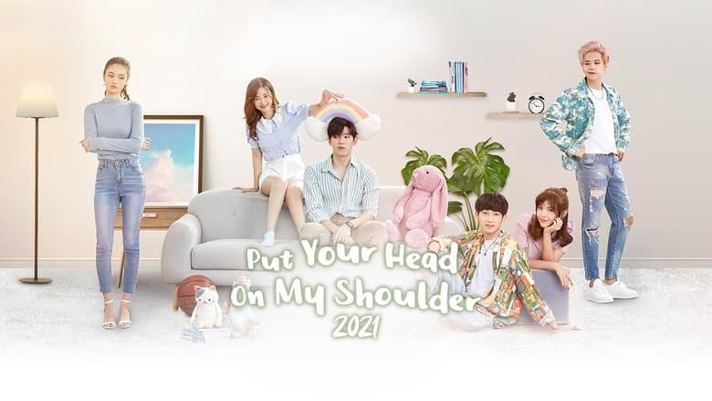 Put Your Head on My Shoulder [Thai Remake]