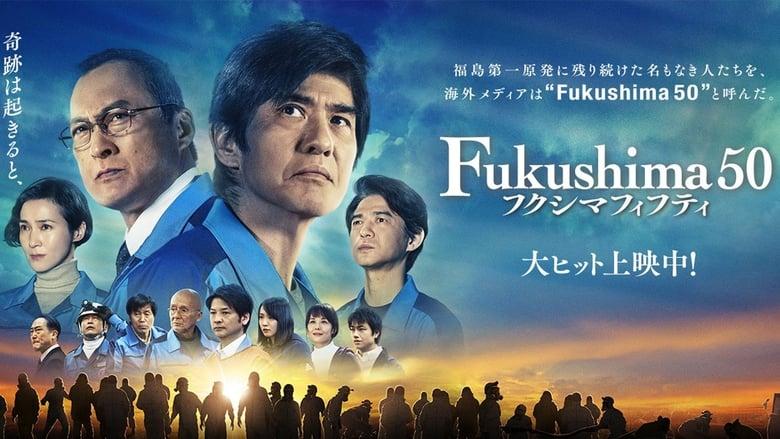 Watch Fukushima 50 free