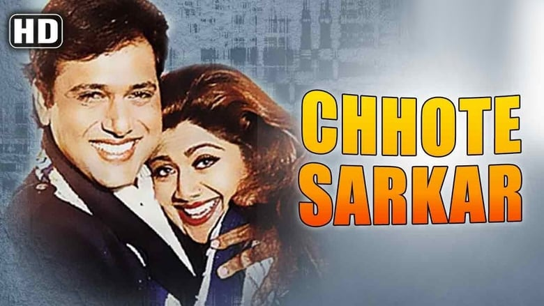 Watch Chhote Sarkar Putlocker Movies