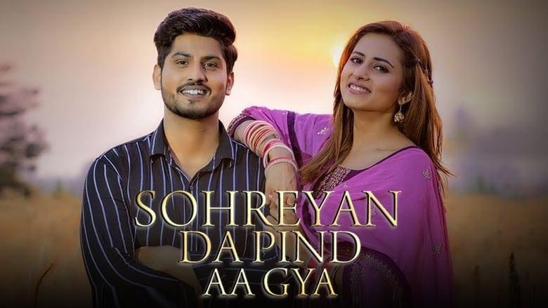 فيلم Sohreyan Da Pind Aa Gya 2020 مترجم اونلاين