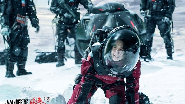 La Tierra errante (The Wandering Earth) 2019