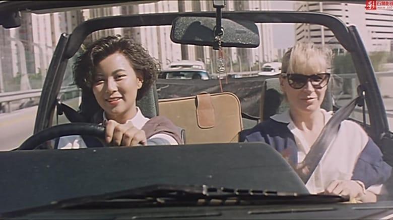 Watch The Blonde Fury Putlocker Movies