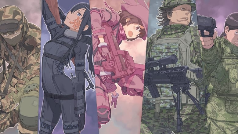 Sword Art Online Alternative:Gun Gale Online