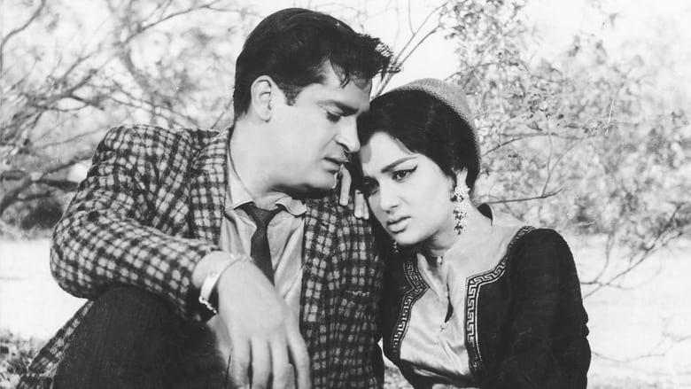 Watch Teesri Manzil Putlocker Movies