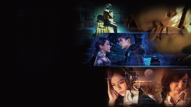 مشاهدة مسلسل Memory Eclipse مترجم أون لاين بجودة عالية