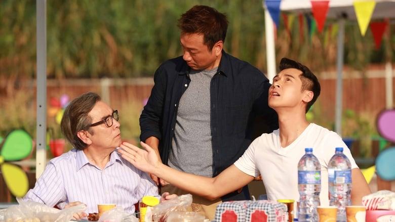 مشاهدة مسلسل Daddy Cool مترجم أون لاين بجودة عالية