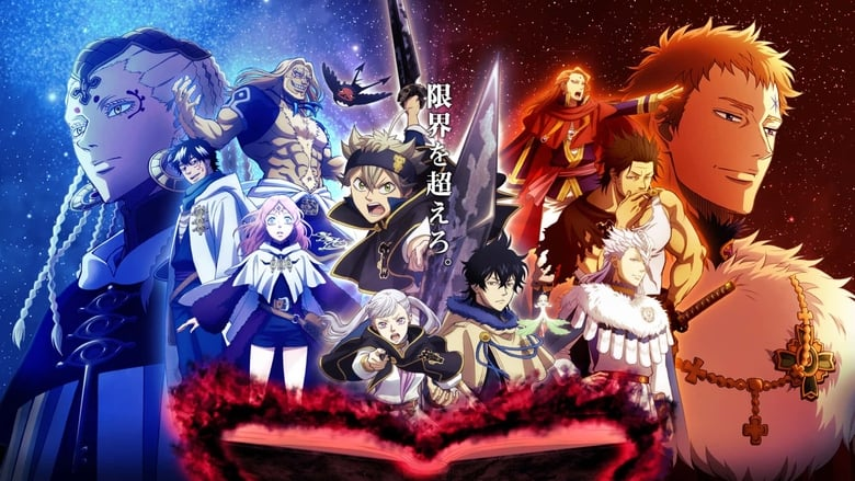 Black Clover - Season 1 Episode 39 : Three-Leaf Salute