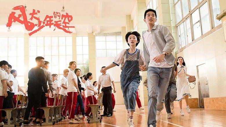 مشاهدة مسلسل Run for Young مترجم أون لاين بجودة عالية