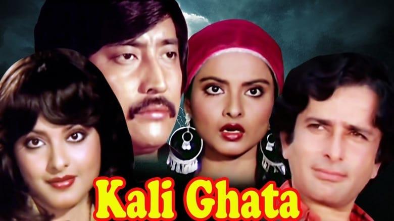 Watch Kali Ghata Putlocker Movies
