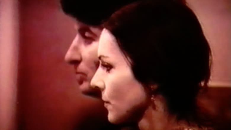 The Gaze 1977