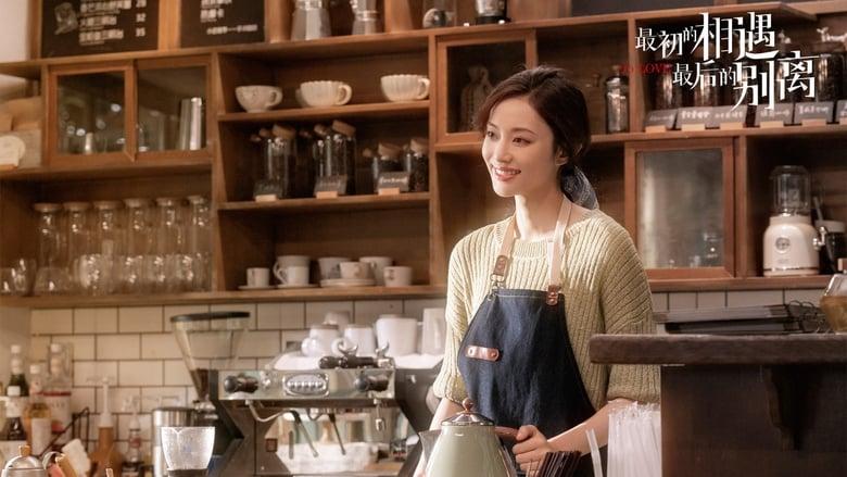 مشاهدة مسلسل To Love مترجم أون لاين بجودة عالية