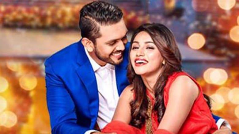 Niyoti (2020) Bengali HD Movie