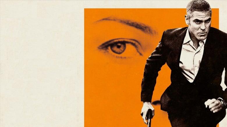 El ocaso de un asesino (2010)