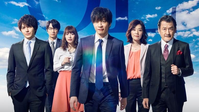 مشاهدة مسلسل Ossan's Love مترجم أون لاين بجودة عالية