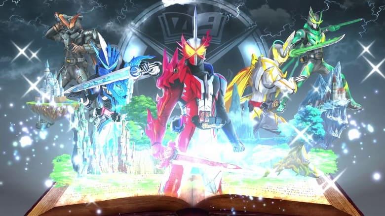 مسلسل Kamen Rider Saber 2020 مترجم اونلاين