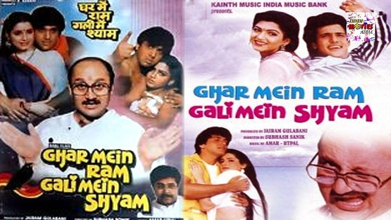 Guarda Ghar Mein Ram Gali Mein Shyam In Buona Qualità Gratuitamente