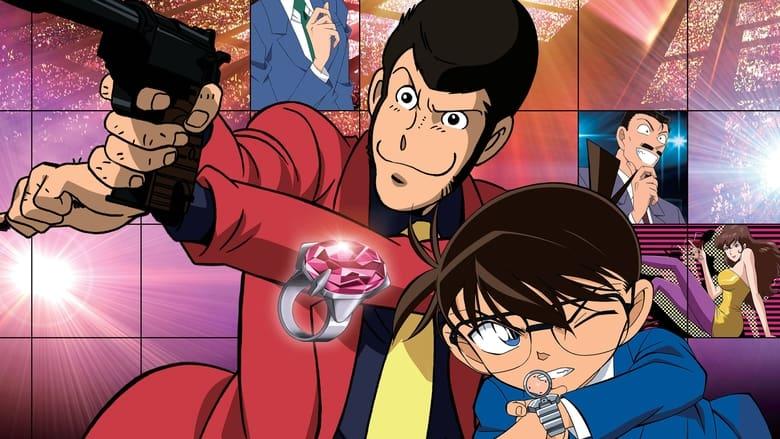 Lupin+Terzo+vs.+Detective+Conan%3A+Il+film