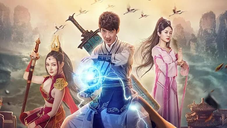 Dragon Sword:Outlander (2021) Chinese Action || 480p, 720p, 1080p