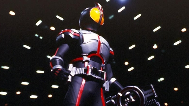 Watch Kamen Rider 555: Paradise Lost free