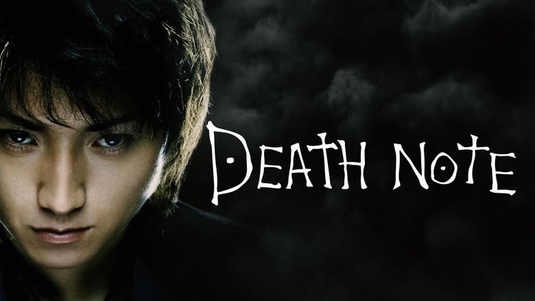 Death+Note+-+Il+Film