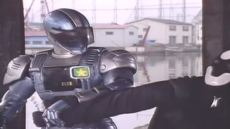 Policial de Aço Jiban: 1×49
