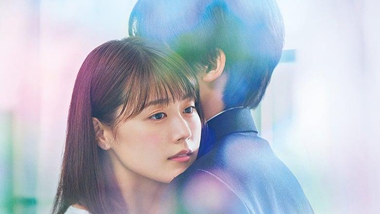 مشاهدة مسلسل Meet Me After School مترجم أون لاين بجودة عالية
