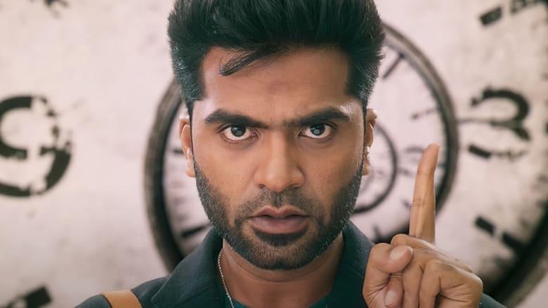 Maanaadu (2021) Movie Hindi Dubbed 1080p 720p Torrent Download