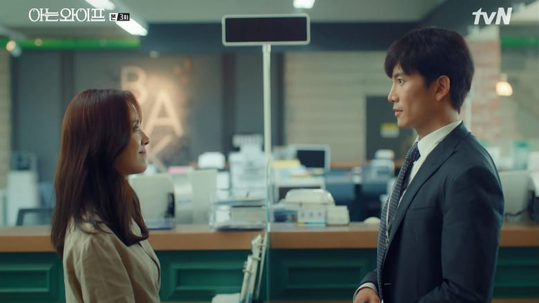 Familiar Wife Season 1 Episode 3