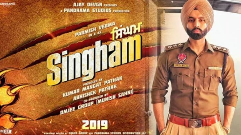 Singham (2019) Punjabi Movie 720p