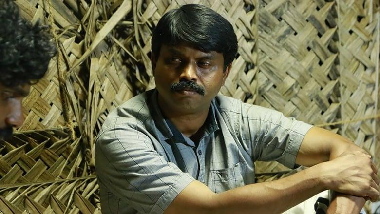Sidharthan Enna Njan (2019) Malayalam HD Movie