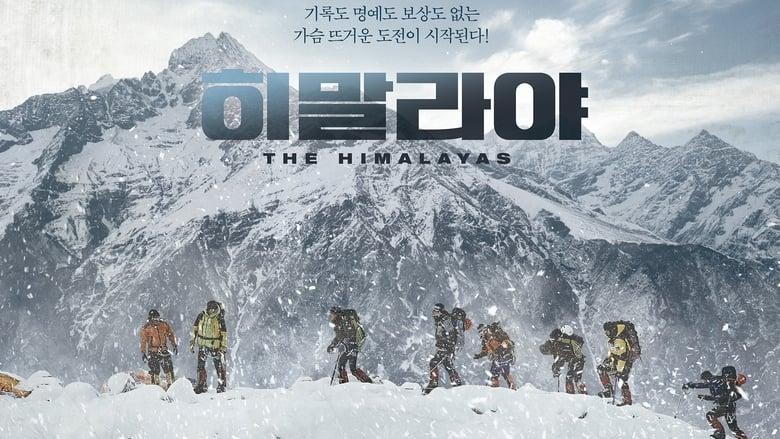 The Himalayas (2015) Online Subtitrat FSonline